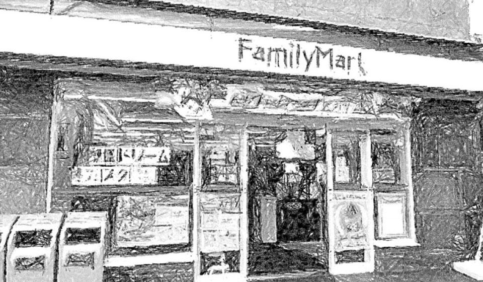 FM文の里二丁目店店舗