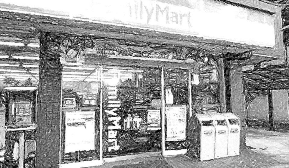 FM阿倍野王子町店店舗