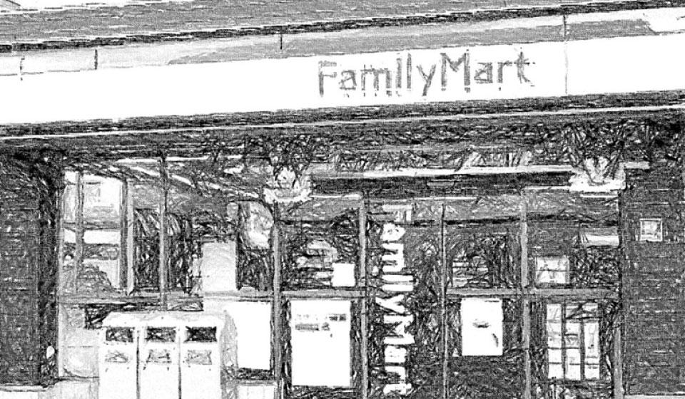 FM背戸口五丁目店店舗